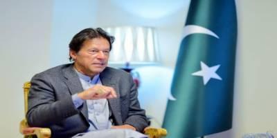 وزیراعظم کی ریکوڈک معاملے کی تحقیقات کیلئے کمیشن قائم کرنے کی ہدایت