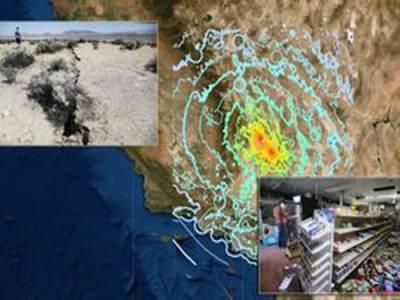 انڈونیشیامیں سات اعشاریہ تین شدت کے زلزلے کے شدید جھٹکے