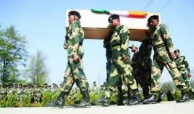 بھارتی سنٹرل ریزرو فورس کے اہلکار نے خودکشی کرلی