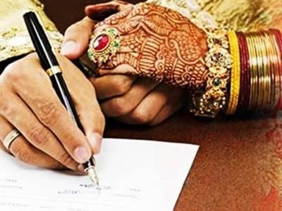 بیوی کی اجازت کے بغیر دوسری شادی کرنے پر شوہر کو11 ماہ قید کی سزا