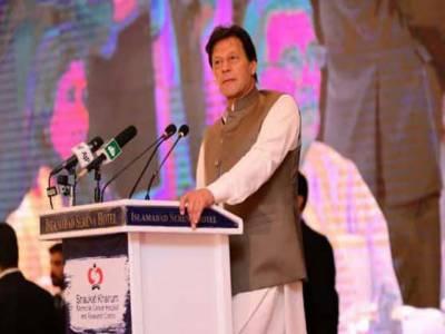 غریب لوگوں کے لیے 10 ہزار گھروں کی قرعہ اندازی کریں گے، آسان شرائط پر قرضوں کا آرڈیننس کل جاری کیا جائے گا: وزیراعظم عمران خان