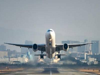 پاکستان نے بین الاقوامی پروازوں کیلئے فضائی حدود دوبارہ کھول دیں