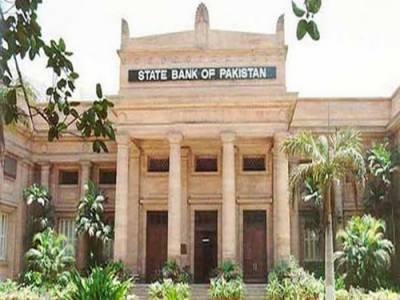 سٹیٹ بنک آئندہ دو ماہ کیلئے اپنی مالیاتی پالیسی کااعلان آج کرے گا