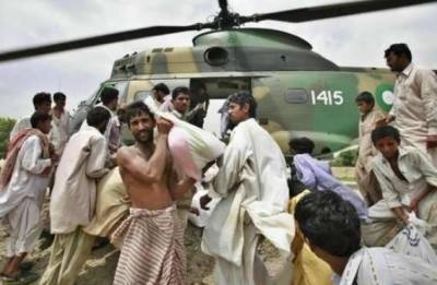 وادی نیلم کے سیلاب متاثرین کیلئے امدادی کیمپ قائم