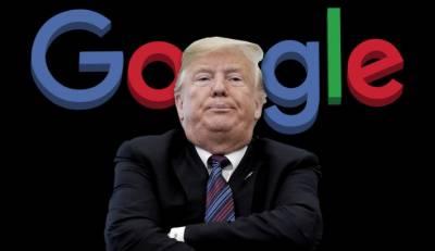 گوگل کےخلاف غداری کے الزامات کا جائزہ لیا جائےگا:امریکی صدرٹرمپ