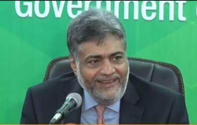 حکومت نے تمام شعبوں میں اصلاحات کا عمل شروع کیا ہے:صمصام علی بخاری