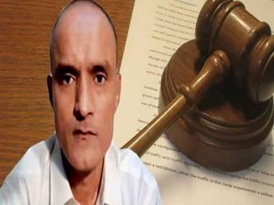 عالمی عدالت انصاف میں بھارت کو شکست، دہشتگرد کلبھوشن یادو کی بریت کی بھارتی درخواست مسترد