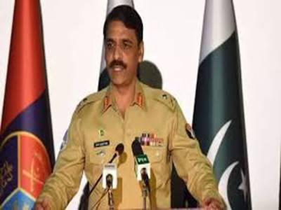 عالمی عدالت کا کلبھوشن کو رہا نہ کرنے کا فیصلہ پاکستان کی بڑی جیت ہے، فیصلے سے بھارت دہشت گرد ریاست ثابت ہوچکا:میجر جنرل آصف غفور