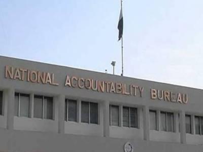 قومی احتساب بیورو کے ایگزیکٹو بورڈ کا اجلاس، اجلاس میں 2انویسٹی گیشنز اور 8 انکوائریوں کی منظوری