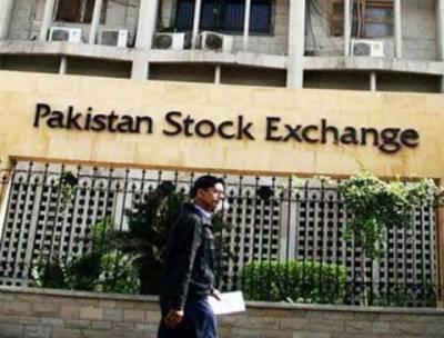 پاکستان اسٹاک ایکس چینج میں بدھ کوبھی کاروبار حصص میں اتارچڑھائو کے بعدتیزی