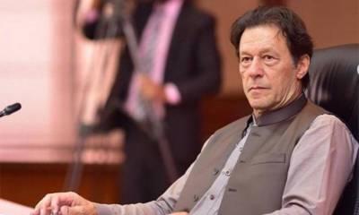 وزیراعظم آج لاہورکاایک روزہ دورہ کررہے ہیں