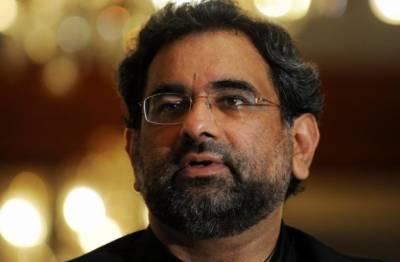 لاہور:سابق وزیراعظم شاہد خاقان عباسی گرفتار