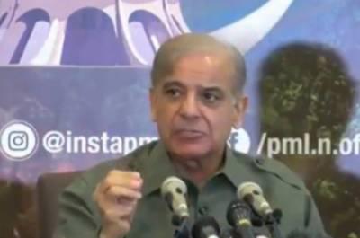 شہباز شریف کی شاہد خاقان عباسی کی گرفتاری کی شدیدمذمت