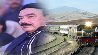حکومت ریلوے کے بنیادی ڈھانچے کی ترقی کیلئے پر عزم