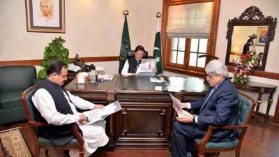 وزیراعظم عمران خان کی عوام کو ریلیف کی فراہمی اور مہنگائی کی روک تھام کیلئے اقدامات کی ہدایت