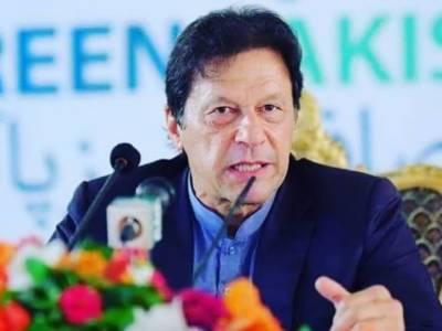 ملکی خوشحالی کیلئے صنعتی ترقی ناگزیر ہے: وزیراعظم عمران خان