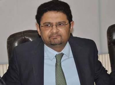 نیب کا سابق مشیر خزانہ مفتاح اسماعیل کی گرفتاری کیلئے ان کے گھر پر چھاپہ
