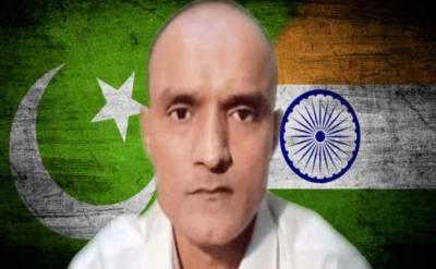 پاکستان کا بھارتی جاسوس کلبھوشن یادیو کو قونصلر رسائی دینے کا فیصلہ