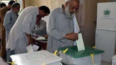 قبائلی اضلاع میں انتخابی مہم کا وقت ختم، پولنگ کل ہوگی
