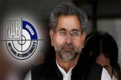 ایل این جی کیس: شاہد خاقان عباسی کو آج احتساب عدالت پیش کیا جائے گا