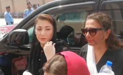 پوری مسلم لیگ(ن)کو بھی گرفتار کرلولیکن ملک تم پھر بھی نہیں چلاسکتے:مریم نواز