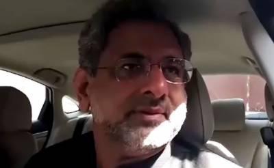 شاہد خاقان عباسی 13روزہ جسمانی ریمانڈ پر نیب کے حوالے