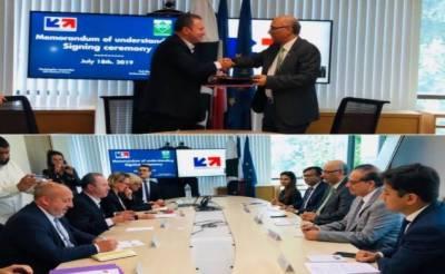 پاکستان اور فرانس کے درمیان تجارت، سرمایہ کاری اور کاروبار کو فروغ دینے کیلئے دوطرفہ یادداشت پر دستخط