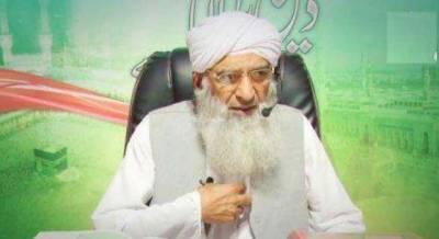 وزیراعلیٰ پنجاب سردار عثمان بزدار کا ممتاز عالم دین علامہ منیر احمد یوسفی کے انتقال پر اظہار تعزیت