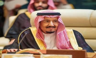 سعودی فرمانروا کی علاقائی سلامتی اوراستحکام کیلئے امریکی فورسز کے قیام کی منظوری
