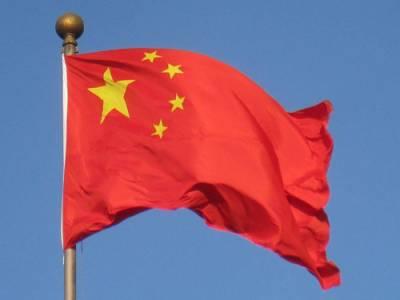 امریکہ چین کے داخلی معاملات میں دخل اندازی بند کردے:چین