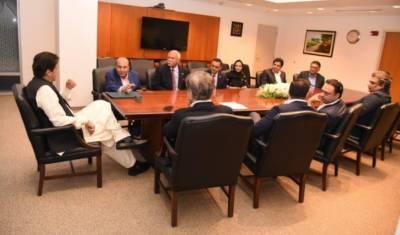 وزیراعظم کی امریکی تاجروں اور سرمایہ کاروں کوپاکستان میں سرمایہ کاری کی پیشکش