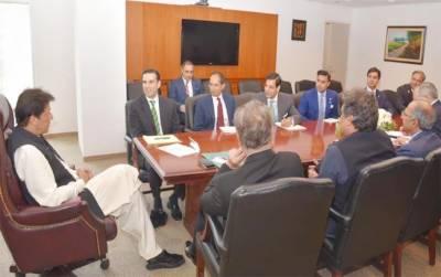 واشنگٹن: تاجروں اور سرمایہ کاروں کے وفد کی وزیراعظم سے ملاقات،سرمایہ کاری میں گہری دلچسپی کا اظہار