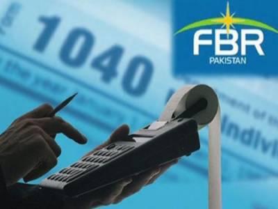 ایف بی آر: جولائی کے پہلے 20 دن میں 181 ارب روپے کی ٹیکس وصولیاں
