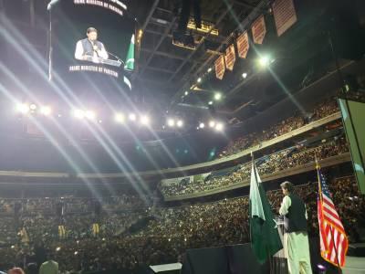 حکومت دورس اصلاحات متعارف کرانے کےلئے پرعزم ہے:وزیراعظم عمران خان