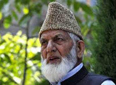 راج ناتھ سنگھ کے بیان سے 'اٹوٹ انگ 'کے بھارتی دعوے کے غبارے سے خود ہی ہوا نکل گئی :سید علی گیلانی