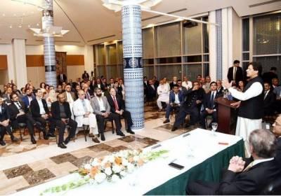 پاکستان میں سیاحت سمیت مختلف شعبوں میں سرمایہ کاری کے مواقع موجود ہیں: عمران خان