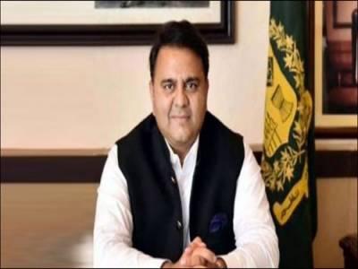 ڈونلڈ ٹرمپ سےعمران خان کی ملاقات , پاکستان کی کامیاب ڈپلومیسی کا بڑا دن تھا: فواد چودھری