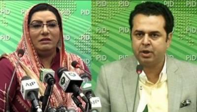 فردوس باجی ڈونلڈ ٹرمپ سے پوچھنا تو تھا کہ عمران خان مقبول ترین لیڈر کیسے ہیں:طلال چوہدری