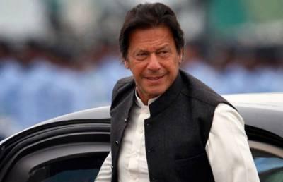 وزیراعظم عمران خان دورہ امریکہ کے بعد پاکستان روانہ