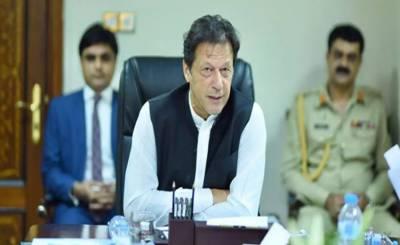 وزیراعظم عمران خان کی زیر صدارت وفاقی کابینہ کا اجلاس آج ہو گا