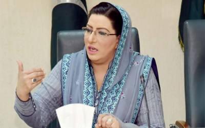 عام انتخابات کو ایک سال مکمل، عمران خان کی جدوجہد رنگ لائی: فردوس اعوان
