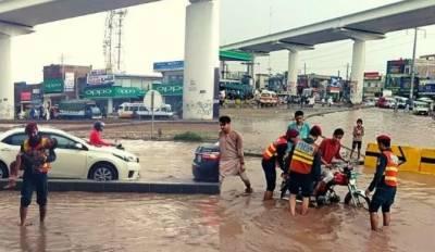 اسلام آباد،راولپنڈی،لاہور سمیت بیشتر شہروں میں طوفانی بارش
