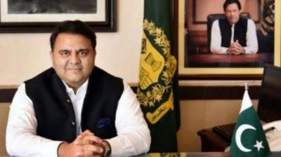 2022 میں پہلا پاکستانی خلا میں جائے گا:فواد چوہدری