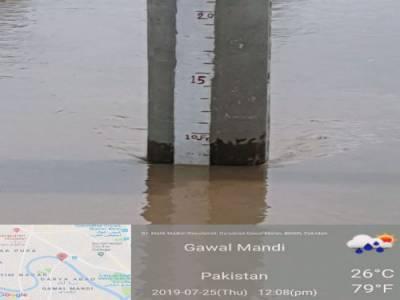 راولپنڈی: نالہ لئی میں پانی کی سطح معمول پر آنے لگی