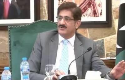 سندھ حکومت کا سیف سٹی اتھارٹی قائم کرنے کا فیصلہ، کمیٹی تشکیل