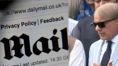 شہباز شریف نے برطانوی اخبار ڈیلی میل کے خلاف ہتک عزت کا دعویٰ دائر کردیا