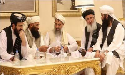 طالبان افغان حکومت کے ساتھ براہ راست مذاکرات کے لیے آمادہ