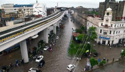 لاہور سمیت پنجاب کے مختلف کے شہروں میں تیز بارش,موسم خوشگوار