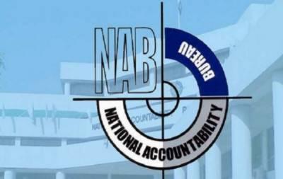 جعلی اکاؤنٹس کیس میں پیشرفت،نیب نے 2 ارب 12 کروڑ ریکور کرلئے