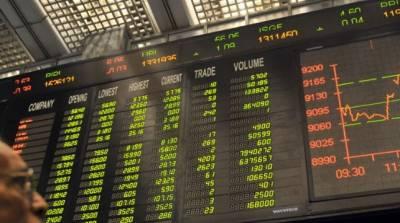 کاروباری ہفتے کے چوتھے روز مارکیٹ اضافے کا رجحان